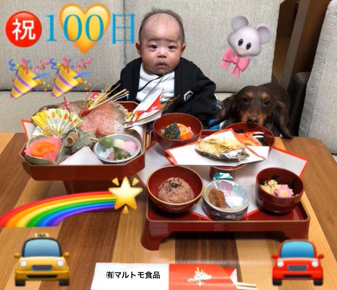 2021-0323-okuizome