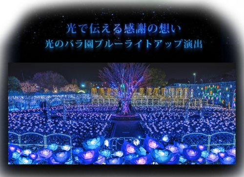 new_spot_2020